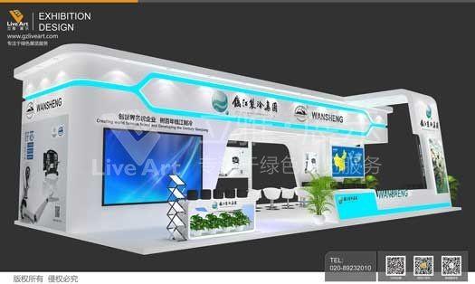 AWE中国家电及消费电子博览会-钱江制冷展台设计制作搭建案例