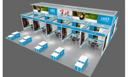 广博会宁波食品展团标准展位设计