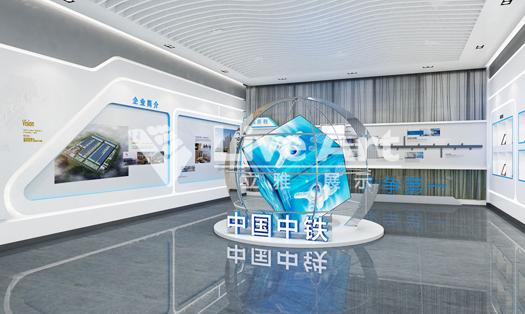 中铁三局集团广东公司企业展厅