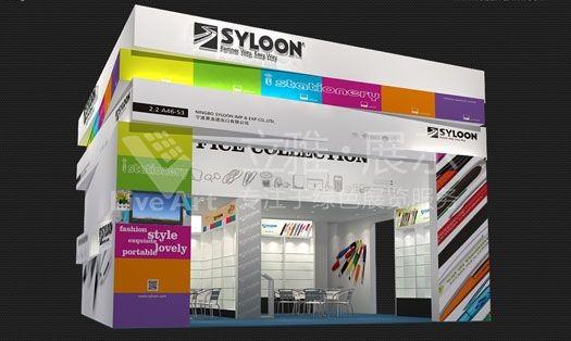 广交会展位展台搭建设计制作-宁波赛龙案例