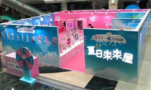 广州正佳广场-小林制药展台搭建