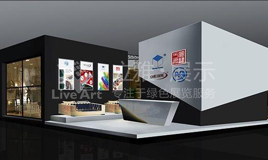 伟宏家具展台设计搭建案例分析