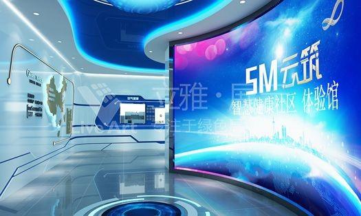 广州南沙美的云筑5M体验馆地产营销空间施工
