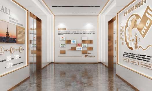 铜锣湾广场品牌馆
