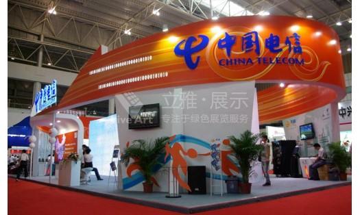 中国电信特色展台案例分析