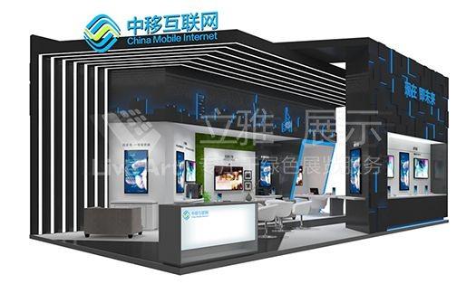 中国移动中国国际数码互动娱乐展览会展台设计