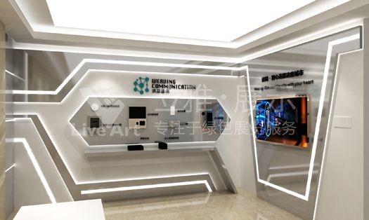 广州织网通讯科技有限公司企业展厅企业形象墙设计装修