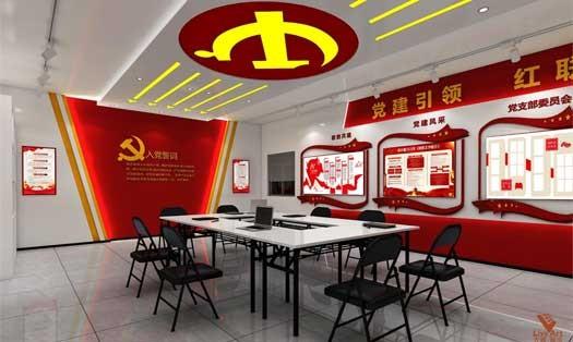 中铁三局第五工程段党建活动室