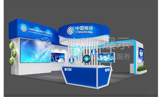 2018广东省网络安全大会-中国移动展览展台设计搭建案例