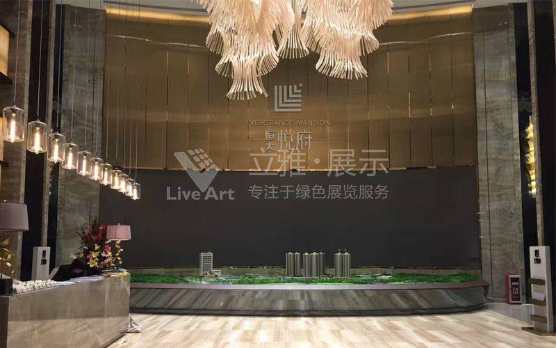 恒大集团悦府地产展厅设计装修案例